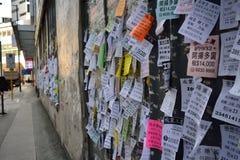 Carteles de la publicidad, Hong Kong Imágenes de archivo libres de regalías