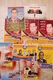 Carteles en Qena, Egipto de la elección imagen de archivo