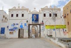 Carteles políticos de Ali Abdullah Saleh, Shibam, Yemen Foto de archivo libre de regalías