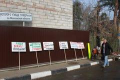 carteles Reunión ambiental en Tomilino Foto de archivo libre de regalías