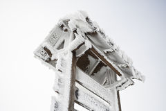 Cartello di legno congelato Immagine Stock
