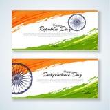Cartes avec le jour de République des textes et le Jour de la Déclaration d'Indépendance du fond grunge de l'Inde avec la couleur illustration de vecteur