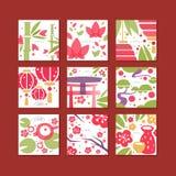Cartes avec le modèle asiatique traditionnel, conception originale, illustrations colorées de vecteur de texture décorative de ca Illustration Stock