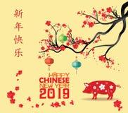 Cartes 2019 chinoises créatives d'invitation de nouvelle année Année du porc Bonne année moyenne de caractères chinois illustration stock