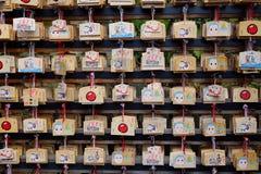 Cartes de voeux à vendre à la boutique à Kyoto, Japon Photo libre de droits