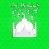 Cartes de voeux islamiques de thème illustration libre de droits