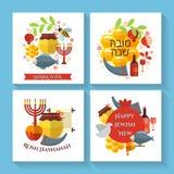 Cartes de voeux juives heureuses de Shana Tova de nouvelle année illustration de vecteur