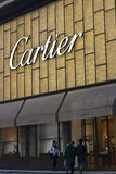 Cartier brand. Cartier store at Chongqing city, China. Photo taken on February 2, 2014 royalty free stock photography
