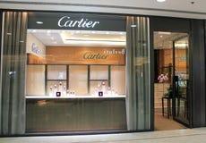 Cartier shop in hong kong Royalty Free Stock Photos