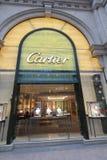 Cartier shop in hong kong Royalty Free Stock Photography