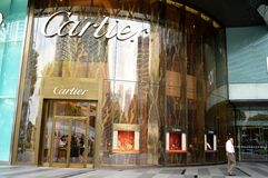 Cartier Showroom Royalty Free Stock Photos