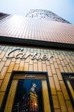 Cartier store Stock Photo