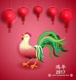 Cartão 2017 chinês do ano novo com galinha Fotografia de Stock