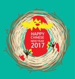 Cartão 2017 chinês do ano novo com ninho do pássaro Fotos de Stock Royalty Free