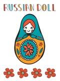 Cartão colorido com a boneca bonito do russo Imagens de Stock