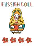 Cartão colorido com a boneca bonito do russo Foto de Stock