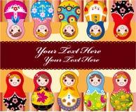 Cartão da boneca do russo Foto de Stock Royalty Free