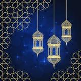 Cartão de Ramadan Imagens de Stock
