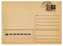 Cartão de União Soviética do vintage Foto de Stock Royalty Free