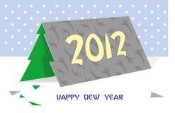 Cartolina - albero di Natale Fotografia Stock