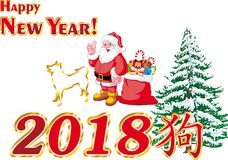 Cartolina - buon anno 2018 Fotografia Stock