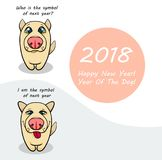 Cartolina con un simbolo di 2018 anni - cane Illustrazione con il emoti Immagini Stock Libere da Diritti