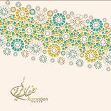 Cartolina d'auguri araba di progettazione di arabesque per Ramadan Kareem, Ed Mubarak e l'altro evento islamico degli utenti Illu illustrazione vettoriale