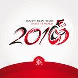 Cartolina d'auguri cinese del nuovo anno con la scimmia Fotografie Stock Libere da Diritti