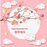Cartolina d'auguri cinese del nuovo anno con le lanterne, la luna, le nuvole ed i fiori illustrazione di stock