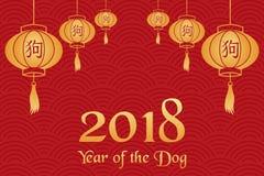 Cartolina d'auguri cinese del nuovo anno o insegna di orizzontale Lanterne tradizionali con un geroglifico È tradotto come cane Immagine Stock Libera da Diritti