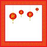 Cartolina d'auguri cinese dell'nuovo anno Fotografie Stock Libere da Diritti