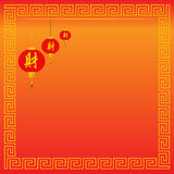 Cartolina d'auguri cinese dell'nuovo anno Fotografia Stock