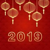 Cartolina d'auguri cinese di vettore di vacanze invernali del nuovo anno con le lanterne del cinese tradizionale e 2019 figure in immagini stock