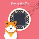 Cartolina d'auguri cinese felice del nuovo anno 2018 Anno cinese del cane Inu di akita del taglio della carta canino Cinese di or Fotografia Stock