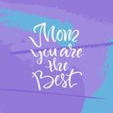 Cartolina d'auguri con il giorno del ` s della madre illustrazione vettoriale