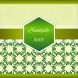 Cartolina d'auguri con l'annata dell'ornamento Fotografia Stock