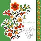 Cartolina d'auguri con l'ornamento floreale di Hohloma Fotografie Stock Libere da Diritti