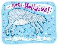 Cartolina d'auguri con l'orso, feste felici Fotografia Stock Libera da Diritti