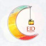 Cartolina d'auguri con la luna Colourful per Eid illustrazione di stock