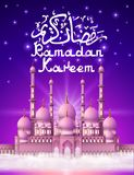 Cartolina d'auguri con la moschea Fotografie Stock Libere da Diritti