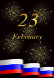 Cartolina d'auguri con le congratulazioni al 23 febbraio Fotografia Stock Libera da Diritti