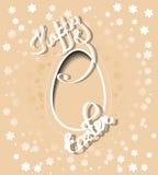 Cartolina d'auguri con Pasqua Immagini Stock