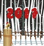 Cartolina d'auguri del buon anno 2017 Fotografie Stock Libere da Diritti