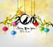 Cartolina d'auguri 2018 del buon anno e nuovo anno cinese del cane Fotografia Stock Libera da Diritti