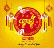 Cartolina d'auguri 2018 del buon anno e nuovo anno cinese del cane Fotografia Stock