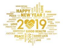 Cartolina d'auguri 2019 del buon anno per dividere illustrazione vettoriale