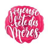 Cartolina d'auguri del DES Meres di festa di Joyeuse Fotografie Stock Libere da Diritti