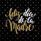 Cartolina d'auguri del diametro de la Madre di Feliz Titolo di scintillio dell'oro Fotografia Stock