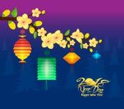 Cartolina d'auguri del fiore del buon anno 2018 Nuovo anno cinese del cane Fotografie Stock Libere da Diritti