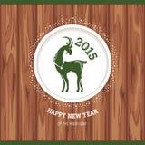Cartolina d'auguri del nuovo anno con la capra Fotografie Stock Libere da Diritti